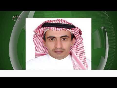 [07Nov2018] ایک اور سعودی صحافی کا قتل   -Urdu