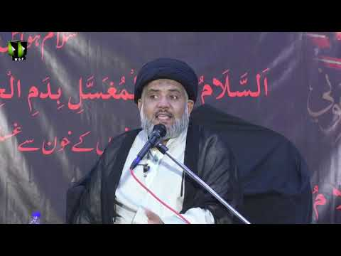 [3] Topic: Ibadat ka Mafhoom عبادت کا مفہوم | Raza Hamdani  رضا حمدانی | Safar 1440 - urdu