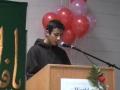 CASMO World Womens Day 2009 - Birthday of Hazrat Zahra SA - Tilawat e Quran by Syed Ahsan - Arabic