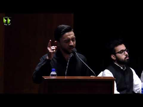 Yom e Hussain(A) | Br.Ahmed Nasiri - Urdu