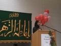 CASMO World Womens Day 2009 - Birthday of Hazrat Fatima SA - Youth speaker sister Mohadisa - English