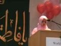 CASMO World Womens Day 2009 - Birthday of Hazrat Zahra SA - Youth Speaker Faizza Jawwad - English