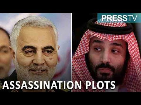 "[13 November 2018] Iran had ""credible info\"" on Saudi\'s assassination plots - English"
