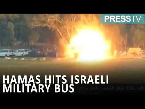 [13 November 2018]  Retaliatory attack: Hamas hits Israeli military bus with a guided-missile - English