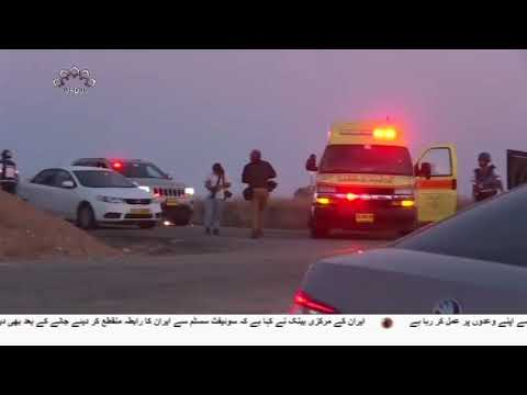 [13Nov2018] اسرائیلی حملوں کا دندان شکن جواب 52 صیہونی ہلاک و زخمی -Urdu