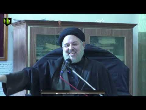 [Clip 1] Tarbiyat e Waldain تربیتِ والدین حصہ اول | H.I Jaffar Khwarzmi