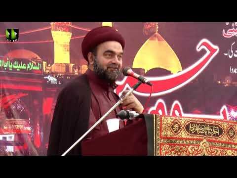 Imam e Hussain(A) Aur Islam | H.I Mohammad Ali Naqvi - Urdu