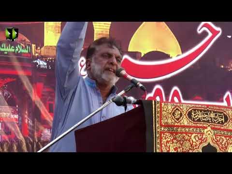 Gham e Hussain(A) mai Sub Ko Khuda Nazar aa ai | Br.Ayjaaz - Urdu