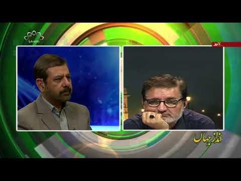 [17Nov2018] یمن ! آل سعود کی بربریت-Urdu