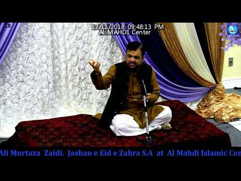[Kalam] Br. Fayyaz Mehdi  at Al Mahdi Islamic Center 2018 Urdu