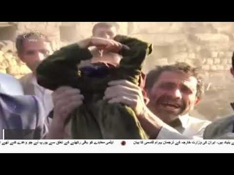 [19Nov2018] یمن کی جانب سے جنگ بندی کا اعلان   -Urdu