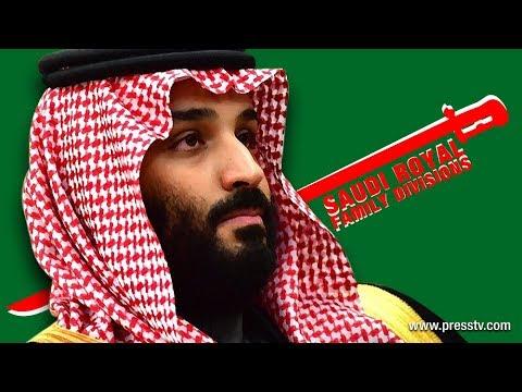 [21 November 2018] The Debate - Saudi royal family divisions - English