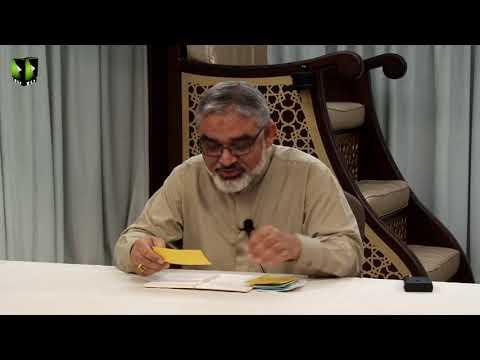 [Zavia   زاویہ] Current Affairs Analysis Program - H.I Ali Murtaza Zaidi   Session 02 - 20-Nov-2018 - Urdu