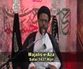 7th Majlis Shab 8th Safar 1437 Hijri 20th Nov 2015 Topic: Taseer-e-Baseerat By H I Sayed Mohammad Zaki Baqri - Urdu