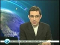 Iran Summoned Western Diplomats - English