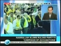 17th June 09 - Discussion After the Speech of Syed Hasan Nasrallah - English