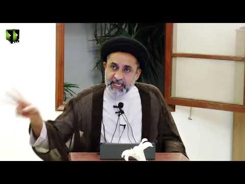 [15] Dars Quran | H.I Syed Muhammad Haider Naqvi -  23 Nov 2018 - Urdu