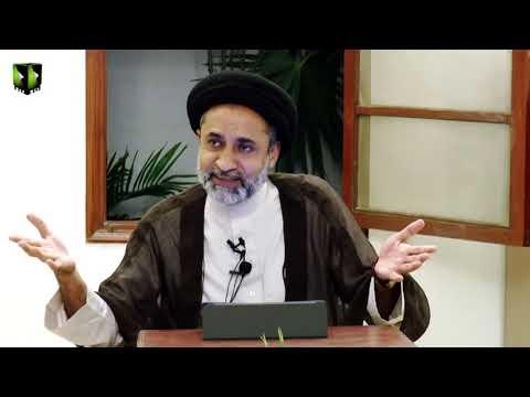 [18] Dars Quran | H.I Syed Muhammad Haider Naqvi -  26 Nov 2018 - Urdu