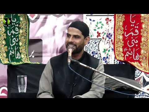 [Majlis]Barsi e Br.Mohsin   H.I Mubashir Zaidi   01 Dec 2018 -Urdu