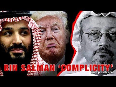 [6 December 2018]  The Debate - Bin Salman \'Complicity\' - English