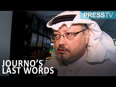 [10 December 2018] Khashoggi\'s last words were \'I can\'t breath\' - English