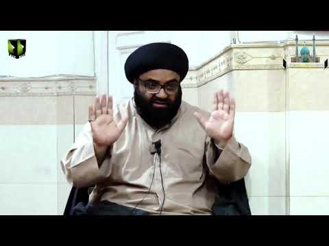 CLIP | اہلبیت علیہم السلام کو خدا بنا دینا | Hujjat ul Islam Maulana Syed Kazim Abbas Naqvi