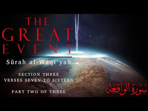 The Best of the Best (Surah al-Waqiyah - Part 4) - English
