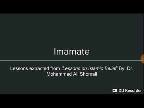 Imammate: Shia Islam Belief in Brief in English  - English