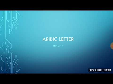 Learning Arabic letter part - English