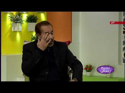 [ غیبت اور اس کے منفی اثرات - [ نسیم زندگی - SaharTv -Urdu