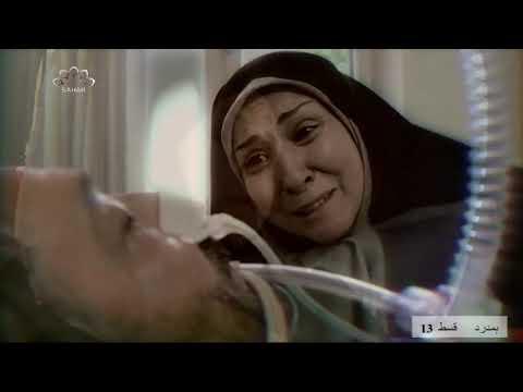 [ Drama Serial ] ہمدرد- Episode 13   SaharTv - Urdu