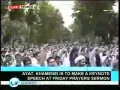 [FULL SPEECH] Supreme Leader Ayatullah Sayyed Ali Khamenei - Friday Prayer - 19Jun09 - English