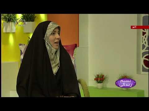 [ امام حسن عسکریؑ کی زندگی - [ نسیم زندگی - SaharTv -Urdu