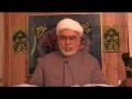 Tafseer Surat Al Kauthr - English