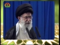 Friday Sermon - Leader Ayatollah Khamenei - 16th June 2009 - Urdu