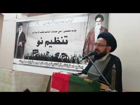 [Lecture] Topic: Taqwa or Nizaam-e-Zindagi | H.I Sadiq Raza Taqvi - Urdu