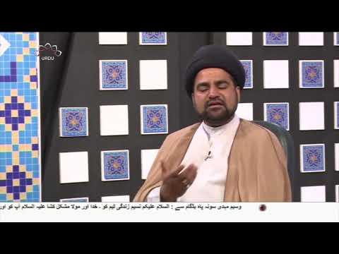 [23Dec2018] مذہبی پروگرام - فقہ اور زندگی - احکام حجاب -urdu