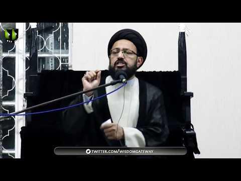 Insani Zindagi mai Rehmat e lllahi kay darwazay | H.I Sadiq Taqvi - Urdu