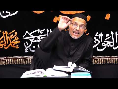 [02] - Tafseer Surah Kahaf - Tafseer ul Meezan - English