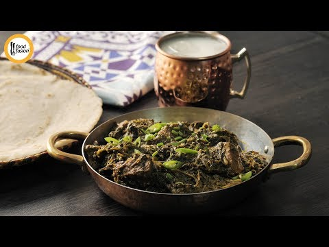 [Quick Recipe] Saag Gosh Recipe ( Sindhi Style)  - English Urdu