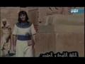 [29] Prophet Yusuf Al-Siddiq - Arabic -  مسلسل نبي الله يوسف الصديق