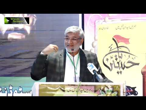 [Speech] Fikr e Toheed | Janab Raza Jaffri urdu