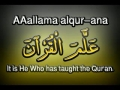 Sura Rahman - The Most Gracious - Quran Recitation - Arabic -English Sub