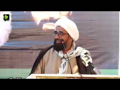 [Speech] Fikr e Toheed |Mol.Ali Baksh Sajjadi - Urdu