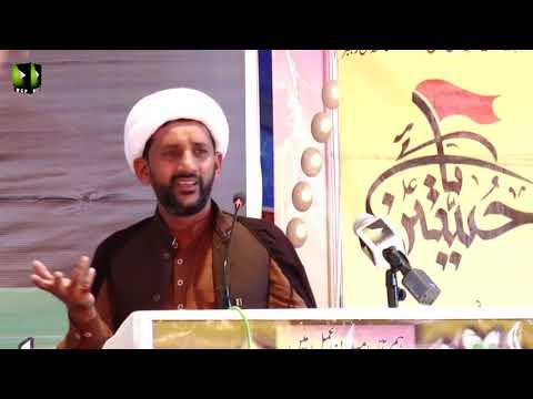 [Speech] Fikr e Toheed |Mol.Dildar Ali - Urdu