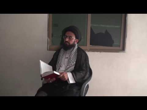 [Dars 1] Imam Shanasi - امام شناسی | H.I Sadiq Raza Taqvi - Urdu
