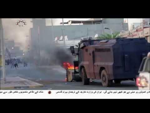 [02Jan2019] نئے سال کے موقع پر بحرین میں آمریت مخالف مظاہرے - Urdu