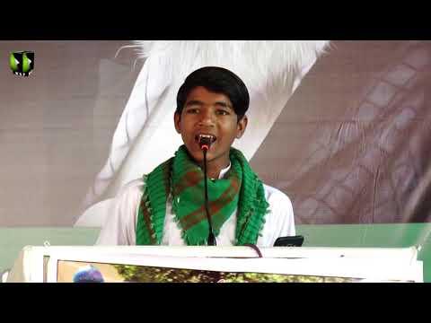[Tarana 3] Fikr e Toheed | Baradar Sajjad Hussain - Urdu