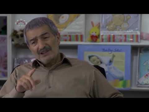 [ Drama Serial ] ہمدرد- Episode 30 | SaharTv - Urdu