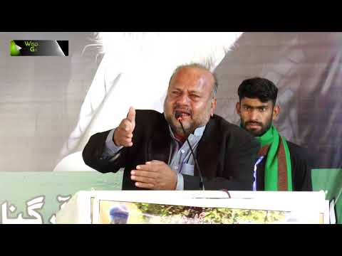 [Tarana] Fikr e Toheed | Janab Irshad Ali Hussaini - Sindhi